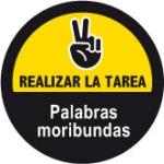 TAR12.7